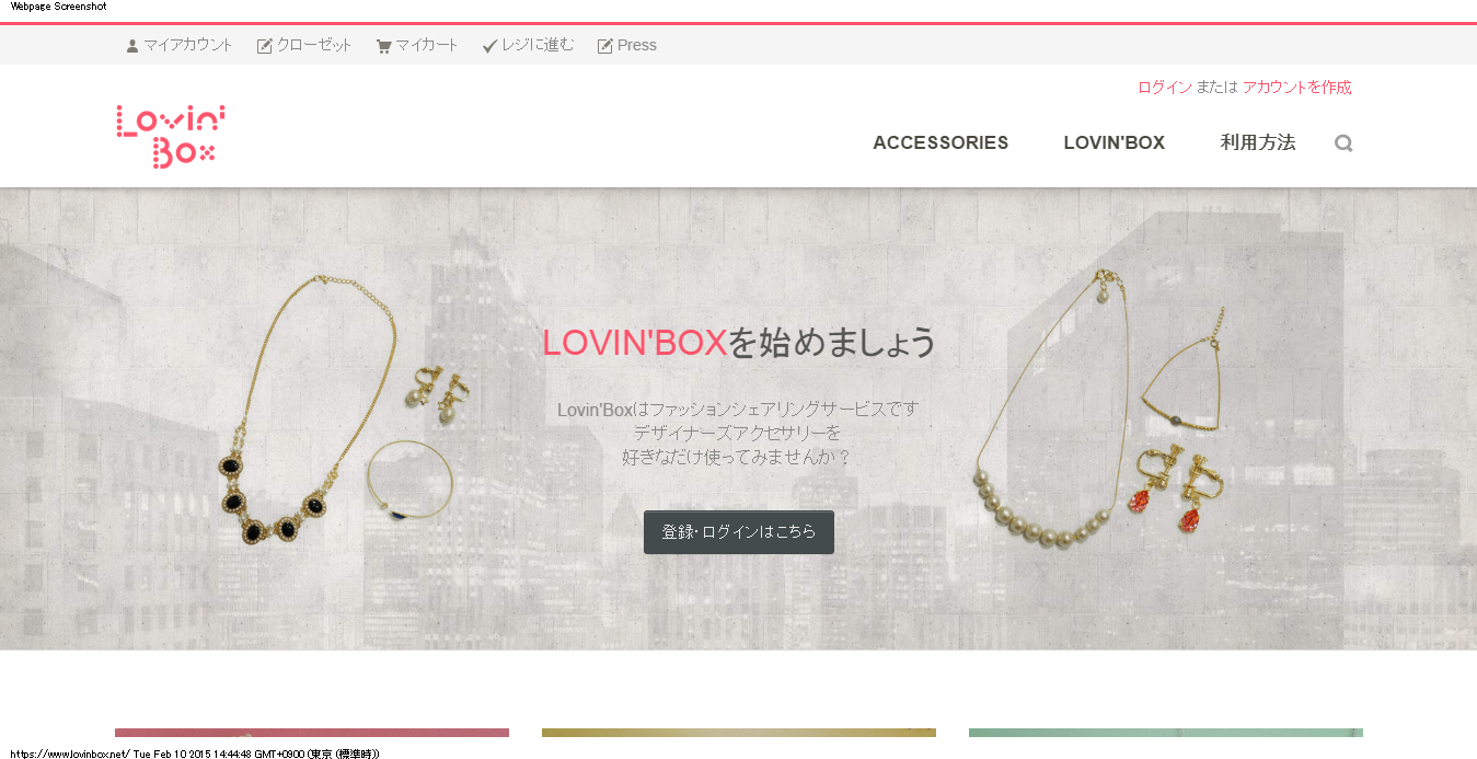 https   www.lovinbox.net