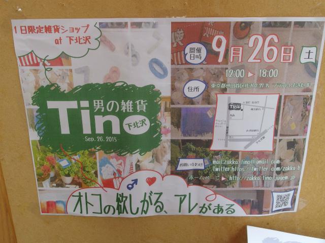 IMGP5710