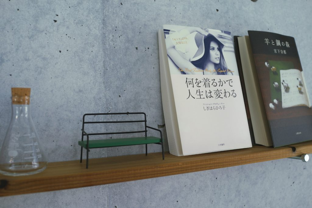 0901_blog3
