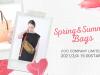 【2021年3月4日(木)15時00分~】クー「素敵な毎日!楽しいお出かけを一緒に!春夏新作バッグをご紹介」をYouTubeでライブ配信します!