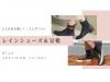 【2021年5月28日(金)14時00分~】ダニュウ「雨の日も晴れの日も楽しくエレガントに!レインシューズ&夏靴をご紹介」YouTubeライブ配信でご紹介します!