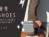 【2021年7月26日(月)14時00分~】ダニュウ「秋冬シーズンもおしゃれで快適!最新靴を提案」YouTubeライブ配信でご紹介します!