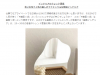 リフォーム産業新聞での連載記事、「~インテリアのトレンド図鑑~若い女性で人気の優しげでナチュラルな韓国インテリア」が掲載されました(メディア掲載日2021年8月2日)